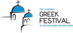 Fort Lauderdale Greek Festival